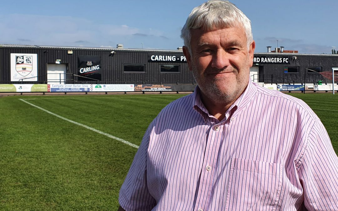 From Director of Football – Andy Fearn